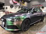 Audi RS6 Avant by Impressive Wrap 2016 года