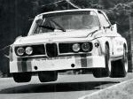 BMW 3.0 CSL Race Car 1971 года