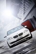 BMW 5-Series by Vilner 2012 года