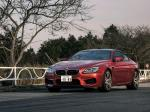 BMW M6 Coupe 2012 года