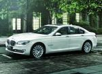 BMW 740i Executive Edition 2014 года