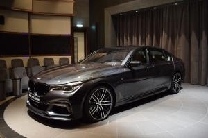 2016 BMW 750Li xDrive in Singapore Grey by Abu Dhabi Motors