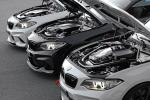 BMW M2 Convertible Competition Packege by dAHLer 2016 года