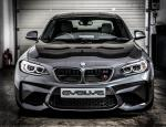 BMW M2 Coupe by Evolve Automotive 2016 года