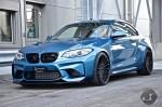 BMW M2 Coupe by Hamann and DS Automobile 2016 года