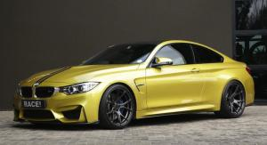 2016 BMW M4 Coupe by Vorsteiner and RACE!