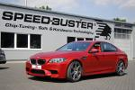 BMW M5 by Speed Buster 2016 года