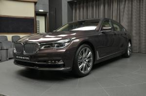 2017 BMW 750Li Individual in Smokey Topaz Pure Excellence Design by Abu Dhabi Motors