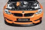 BMW M4 Coupe Bi-Tronik by G-Power 2017 года