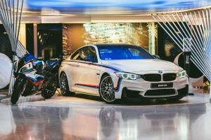 BMW M4 Coupe Magny-Cours Edition 2017 года (FR)