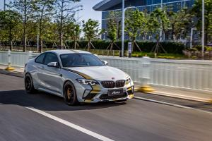 2020 BMW M2 Competition by ASPEC