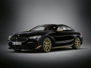 BMW M850i xDrive Coupe Edition Golden Thunder 2020 года