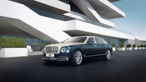 2017 Bentley Mulsanne Hallmark Silver Series by Mulliner