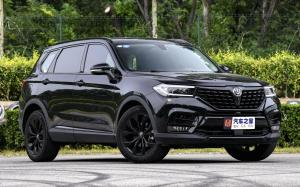 Brilliance V7 '2019