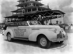 Buick Roadmaster Sport Phaeton Trunk Back Indy 500 Pace Car 1939 года
