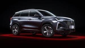 2019 ChangAn CS75 Plus