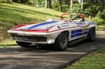Chevrolet Corvette Sting Ray Supernova 1964 года