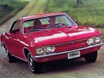Chevrolet Corvair Monza Hardtop Coupe 1967 года
