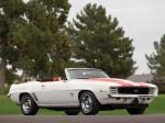 Chevrolet Camaro RS/SS 396 Z11 Convertible Indy 500 Pace Car Replica 1969 года