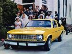 Chevrolet Nova Coupe 1977 года