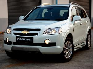 2008 Chevrolet Captiva Centennial White Edition