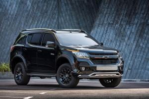 2016 Chevrolet Trailblazer Perfect Black Concept