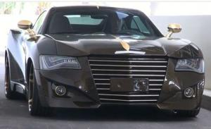 2014 Chrysler Crossfire by FB Tuning