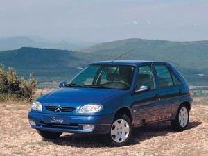 Citroen Saxo 5-Door 1999 года