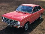 Datsun Sunny Coupe 1970 года