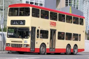 1994 Dennis Dragon S3N Duple Metsec (HK)