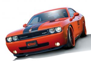 2009 Dodge Challenger SRT8 Project Car by Eibach