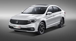 2017 Dongfeng Joyear S50