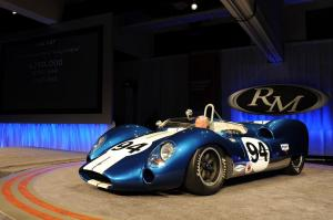 Ford Cooper King Cobra 1964 года