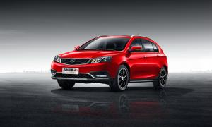 2016 Geely Emgrand RS 1 Million