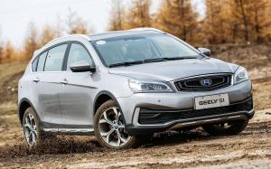 Geely Vision S1 '2017 - 19