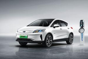 2018 Geely Emgrand GSe