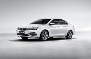 2018 Geely Emgrand