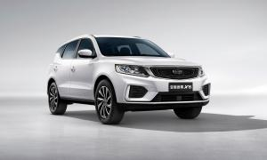 2019 Geely Vision X6