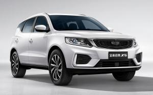 Geely Vision X6 '2019