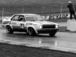 Holden Torana Race Car 1974 года