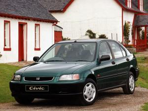 1994 Honda Civic Fastback
