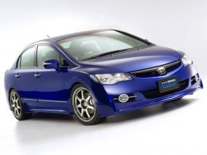 Honda Civic Hybrid Sports Concept 2006 года