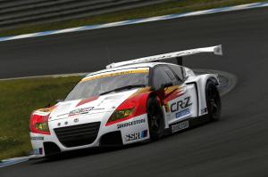 Honda CR-Z GT300 Team by Mugen