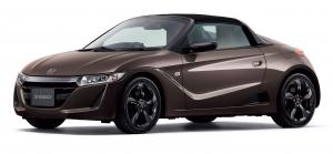 Honda S660 Bruno Leather Edition 2017 года