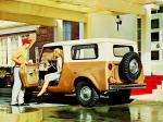 International Scout Champagne Series 1964 года