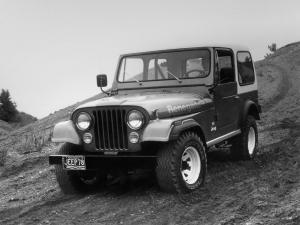 Jeep Cherokee S 4-Door 1977 года