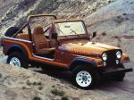 Jeep CJ-7 Renegade 1983 года