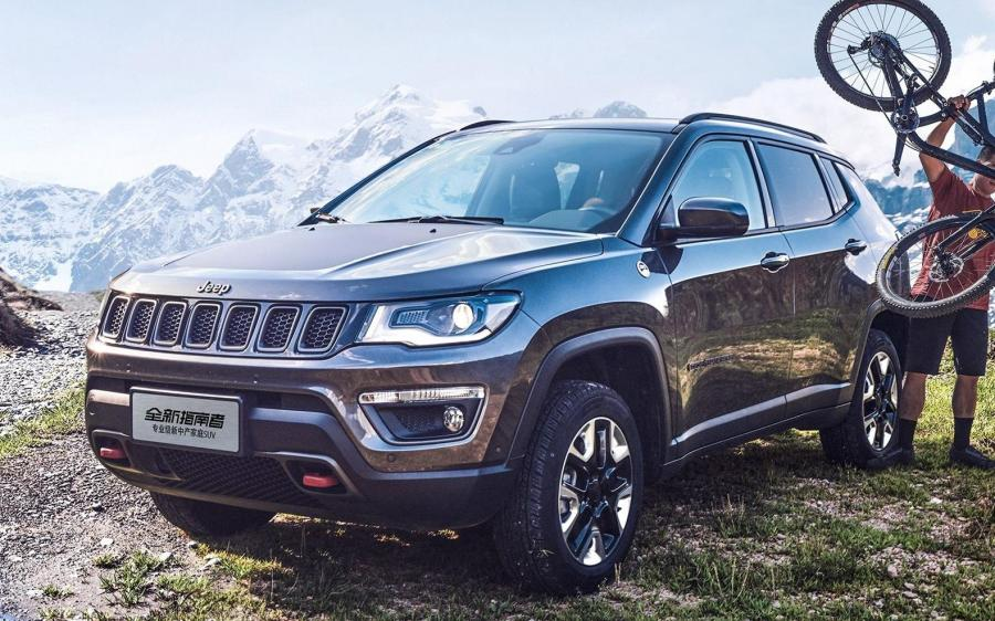 2017 Jeep Compass Trailhawk (CN)