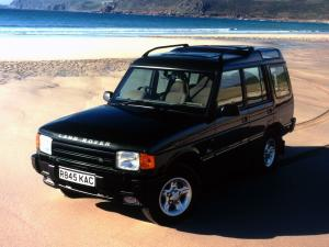 Land Rover Discovery Argyll 1997 года