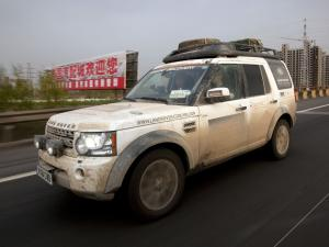 Land Rover Discovery 4 Expedition Vehicle 2012 года